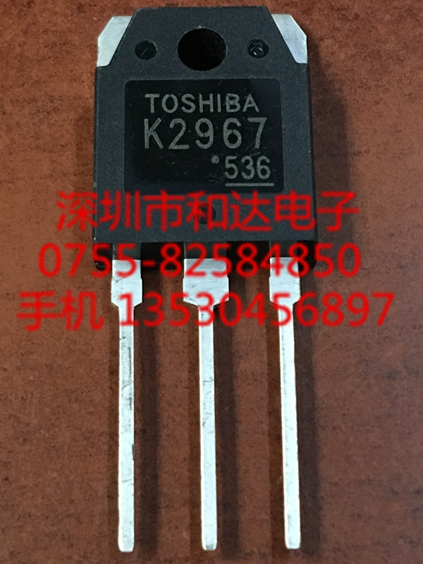 K2967 2SK2967 TO-3P 250V 30A