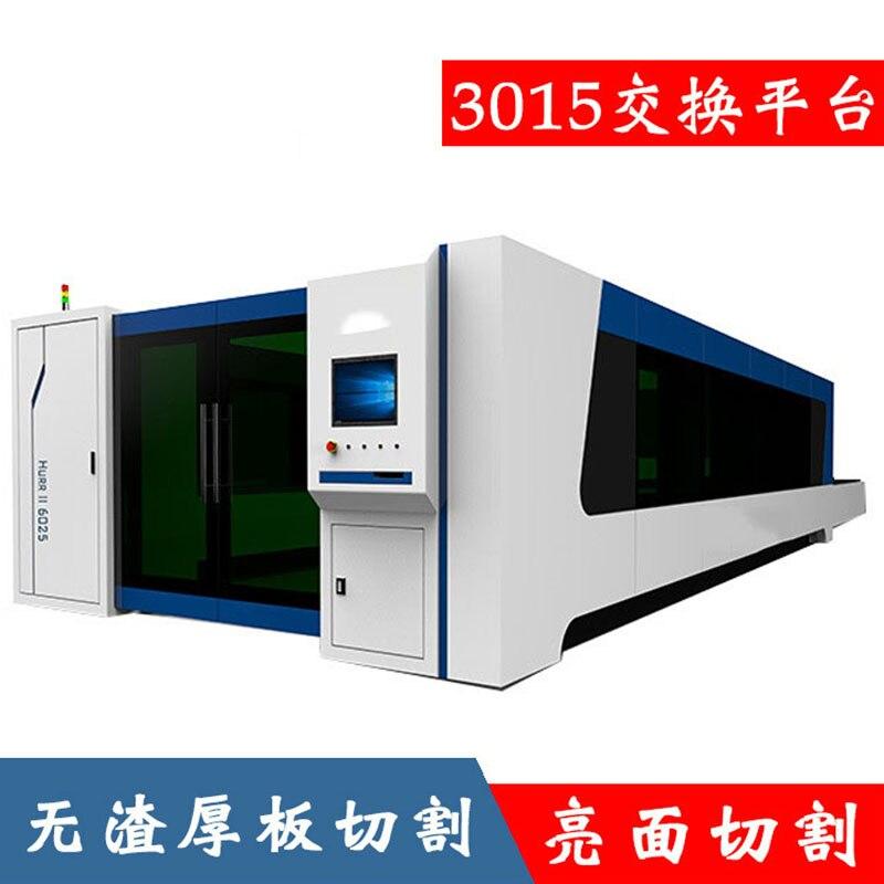 3015 آلة تقطيع بالليزر منصة واحدة 3KW الصفائح المعدنية آلة تقطيع بالليزر
