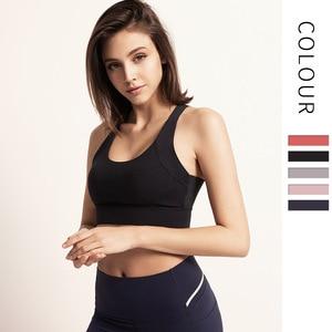 High strength trackless sports underwear bra shockproof gather running fitness bra women's back Yoga underwear