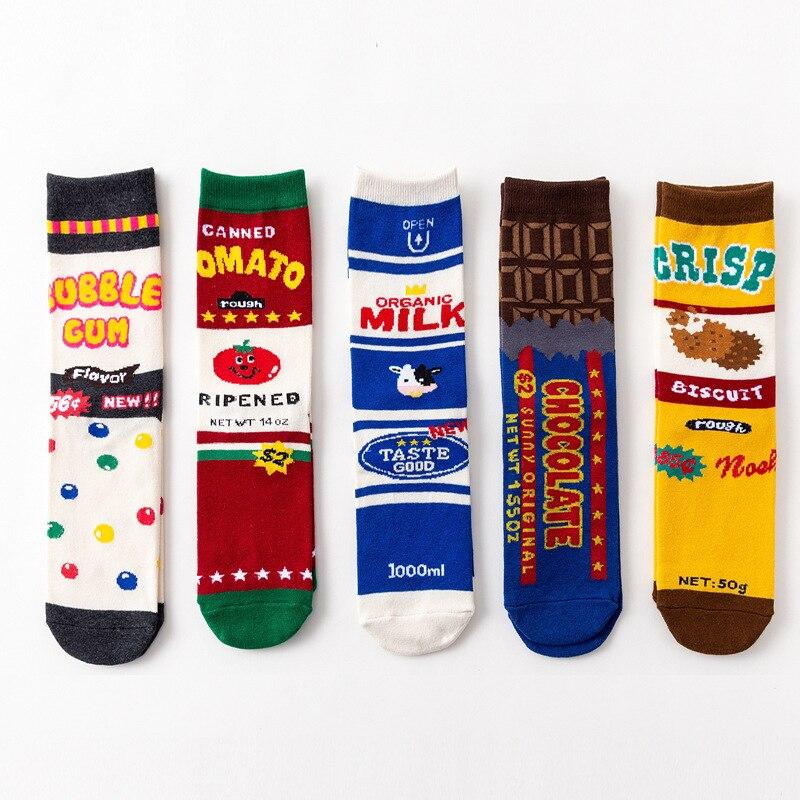 Calcetines de estilo moderno, novedad de 2020, caja de chocolate de vaca estilo ins, calcetines largos de algodón para mujer para monopatín en casa original