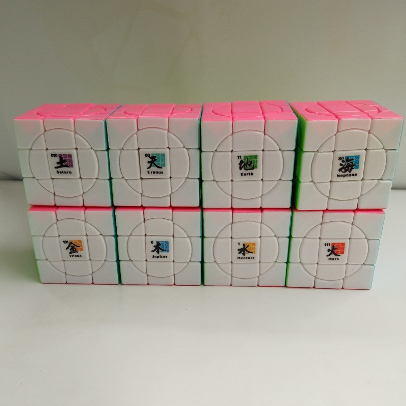¡Producto en oferta! cubo mágico sin etiqueta MF8 Crazy 3x3 Plus de Uranus, tierra, Neptuno, Venus, Júpiter, Mercury, MarsSaturn, cubo mágico