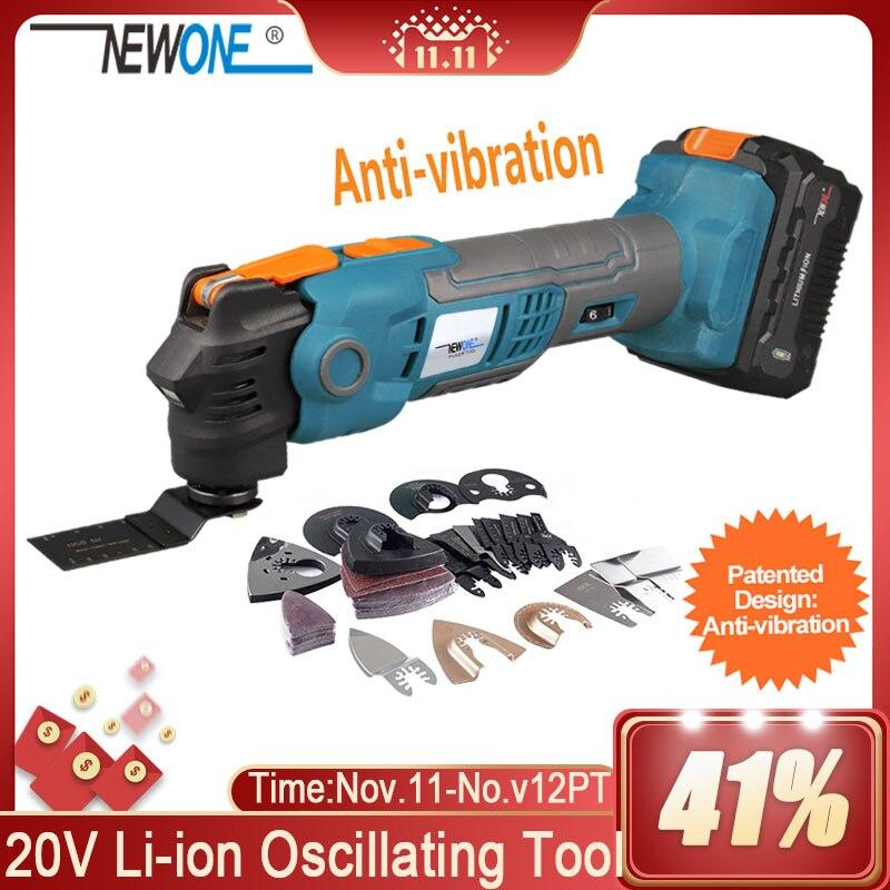 NEWONE 20 в литий ионный быстросъемный Реноватор Многофункциональный осциллирующий