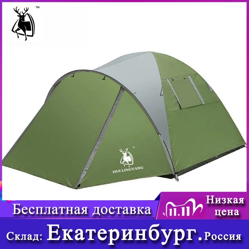 camping tent 3-4 Person Ultralight Tent Camp Equipment 190D Double-layer 3-4 Man  4 season outing big space high quality family
