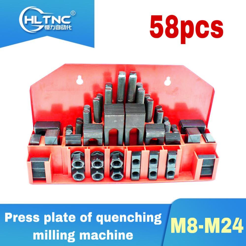 58 piezas de conjunto de placas de prensado combinado endurecido CNC centro de mecanizado fresadora accesorios accesorio modular M10 M12 M16