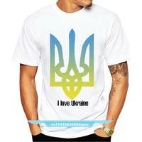 ukraina flag ukraine pridetryzub ukrainian t shirt tshirt tee souvenir street wear fashion tee shirt