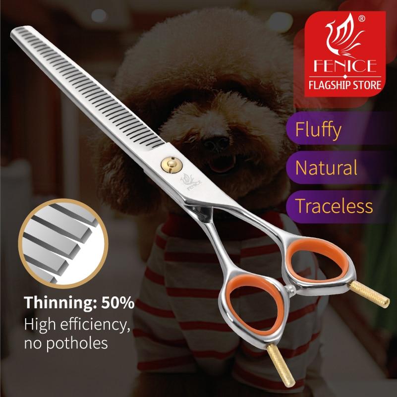 مقص فينيس الاحترافي لتنظيف الحيوانات الأليفة 7.0 بوصة مقصات منفوشة بدون أثر مقصات ترقق للكلاب مقصات ترقق معدل 50%