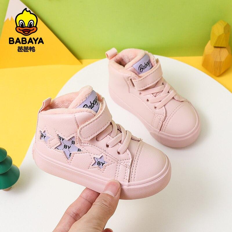 Babaya حذاء طفل صغير الفتيات زائد المخملية عالية كبار الأطفال أحذية قطنية 1-3 سنة طفل أحذية الشتاء 2021 جديد