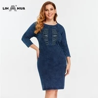 lih hua new fashion plus size denim dress solid tassel sequined glitter stitching seven minute sleeved dress for female