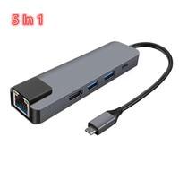 5 в 1, многофункциональный USB-концентратор с портом USB Type-C и HDMI, 4K
