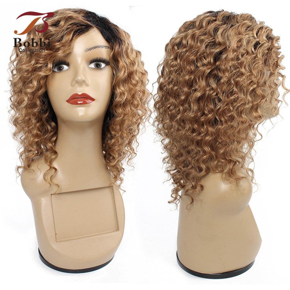 Collezione Bobbi parrucche per capelli umani onda profonda 1B 27 Ombre miele biondo parrucche corte ricci capelli Remy indiani parrucca fatta a macchina economica