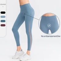 new style women high waist yoga pants breathable slim pants sports yoga sportswear breathable quick dry lift hip sports pants