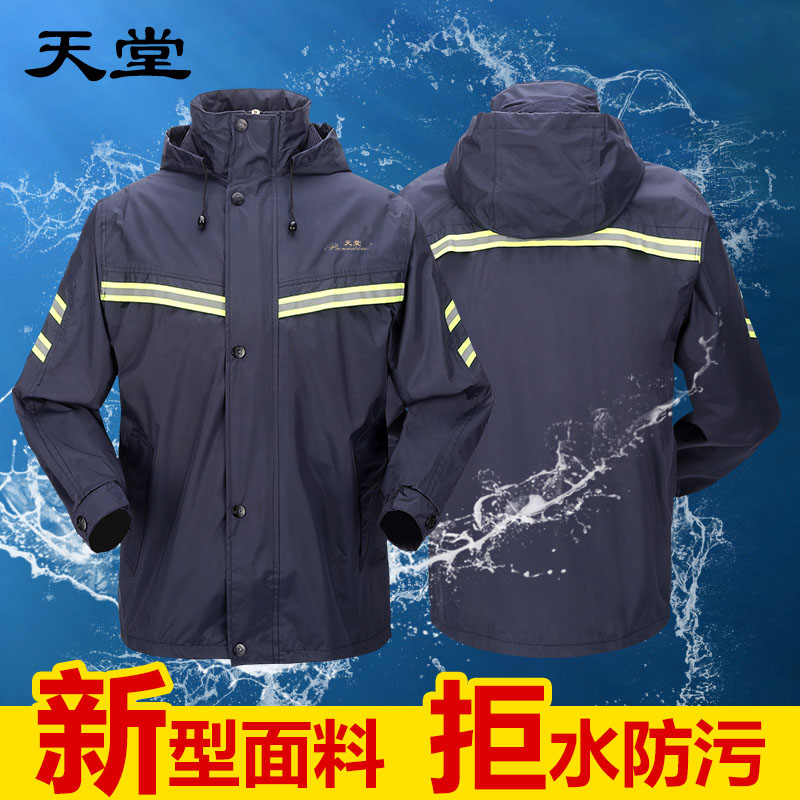Women Fashion Motorcycle Raincoat Foldable Suit Reusable Raincoat Polyester Ladie Bicycle Impermeabile Donna Waterproof Poncho enlarge