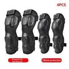 Soutien-genou protège-genou pour moto   4 pièces, protection du genou, équipement de protection de sécurité, universel, Motocross, protège-coude pour cyclisme