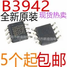10pcs/lot B3942 B3942G MOS SOP8 In Stock