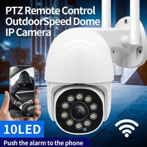 New 1080P WiFi PTZ Camera IP Auto Tracking IR LED 2MP Audio CCTV Security Camera 4X Zoom Speed Dome Wireless Camera Cloud