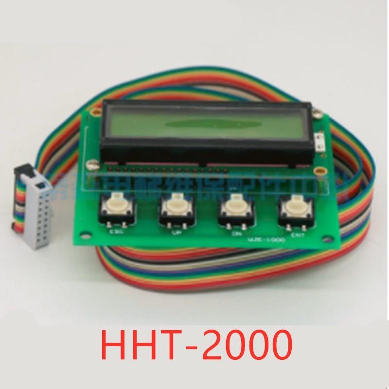 Elevator accessories STVF7 5 server modern motherboard operator HHT-2000