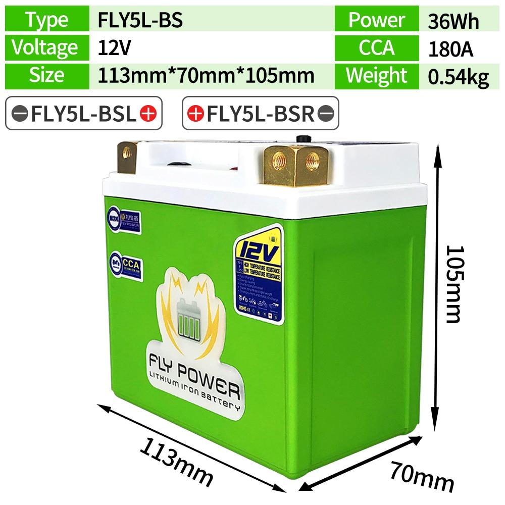 YTX5L-BS GTX5L-BS 12V 36Wh CCA 180A motocykl LiFePO4 akumulator rozruchowy LFP skuter litowo żelaza silnik baterii FLY5L-BS