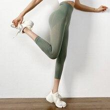 Women  Seamless Sport Capris  Fitness Sportswear Woman Gym Leggings Workout Yoga Pants Tights  Wear