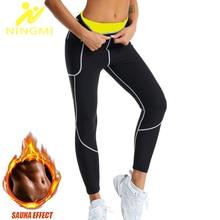 NINGMI Sweat Sauna Pants Neoprene Elasticity Fitness Workout Leggings Gym Push Up Body Shaper Lose W