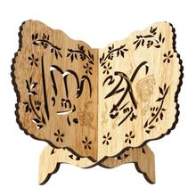 Eid Mubarak Holz Bibel Hohl Regal Islam Buch Lagerung Display Rack Stehen