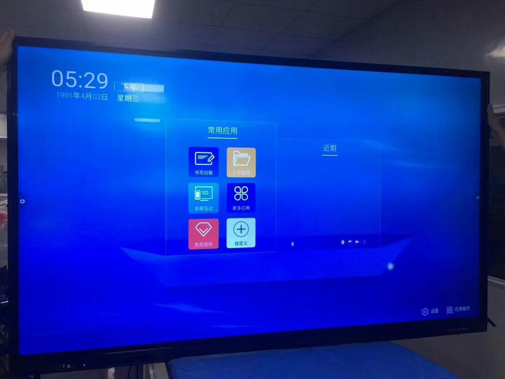 شاشة lcd تعمل باللمس مثبتة على الحائط ، 43 ، 55 ، 65 بوصة ، كمبيوتر شخصي مدمج