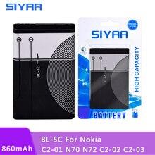 SIYAA Mobiele Telefoon Batterij BL-5C Voor NOKIA C2-01 N70 N72 C2-02 C2-03 C2-06 X2-01 5130 2610 BL 5C Li-Ion Bateria 3.7V Batterijen