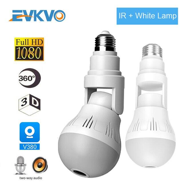 EVKVO واي فاي IP كاميرا لمبة ضوء المصباح اللاسلكي 1080P كامل HD 360 درجة بانورامية كشاف اشعة تحت الحمراء الرئيسية CCTV الأمن والمراقبة بالفيديو