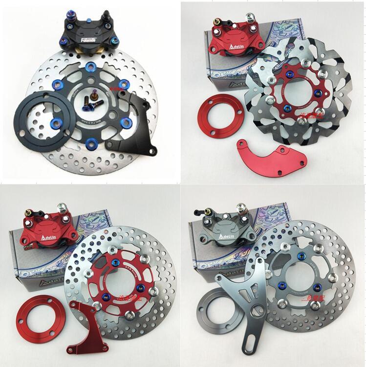 Bomba de freio da motocicleta elétrica rpm pinça freio + 220 disco freio para yamaha kawasaki scooter bicicleta sujeira modificar frete grátis