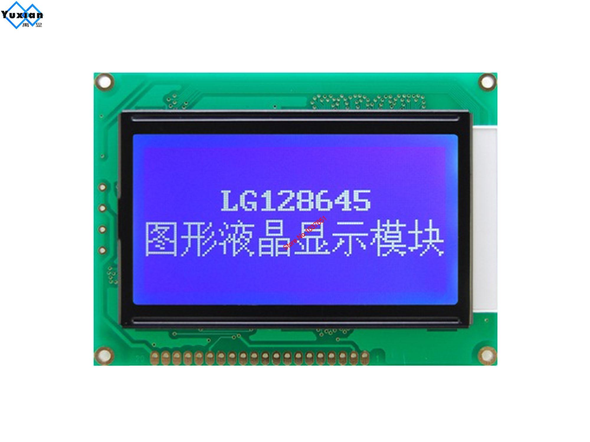 12864 128*64 st7920 display lcd módulo gráfico spi serial azul 5v LG128645BMDWH6V-H32 em vez sgs12864 wg12864 LM3033DFW-0B