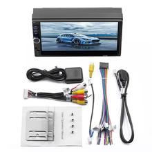 7 zoll Hd Auto Drahtlose Mp5 Player Android-System Gps Navigation Integrierte Host Handy Zusammenschaltung