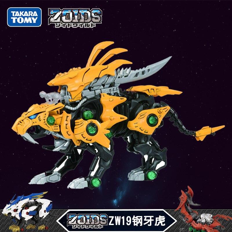 Figura de acción TAKARA TOMY Awakening ZOIDS ZW19 modelo de juguete eléctrico ensamblado Tigre deformación Robot niños Juguetes