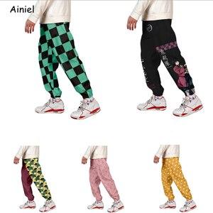 Anime Demon Slayer Pants Kimetsu No Yaiba Demon Blade Costumes Carnaval Women Men 3D Print Loose Cropped Trousers Overalls Boys