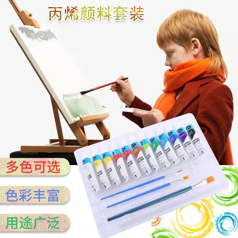 Новый набор из 12 элементов, отправляем три кисти, Детские граффити, 12 цветов краски, акриловые краски для рисования