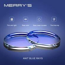 MERRYS Anti lumière bleue bloquant 1.56 1.61 1.67 Prescription CR-39 résine asphérique lunettes lentilles myopie hyperopie presbytie lentille