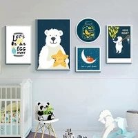 catoon funny cute bear stars wall art canvas painting nordic posters and prints wall pictures for living kids home decoration