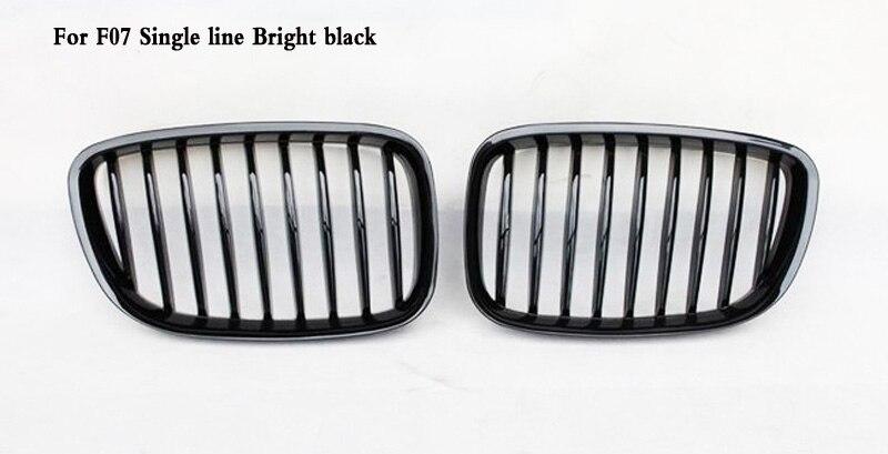 Две линии ABS Coloer углеродная Черная решетка подходит для BMW 5-Series F07 5GT