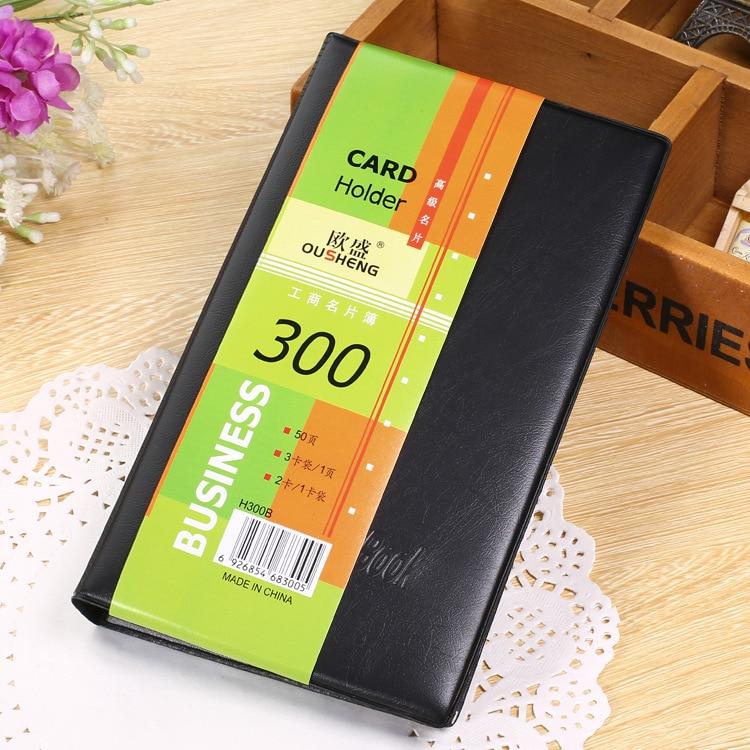 Поставка тройной бизнес Хар кожа держатель для карт банк держатель для карт 300 карта Ou Sheng H300b
