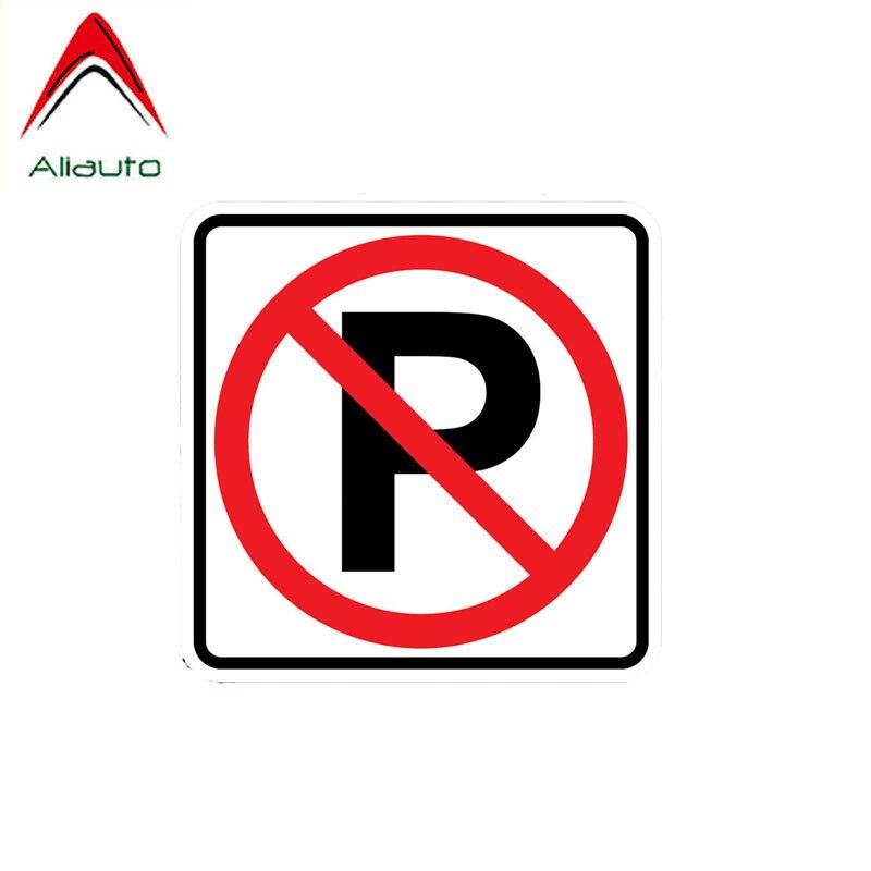 Aliauto pegatina de advertencia para coche divertido NO calcomanía de estacionamiento de PVC para Passat B6 Lada Vesta Porsche Mazda 6 Land Rover 13cm * 13cm