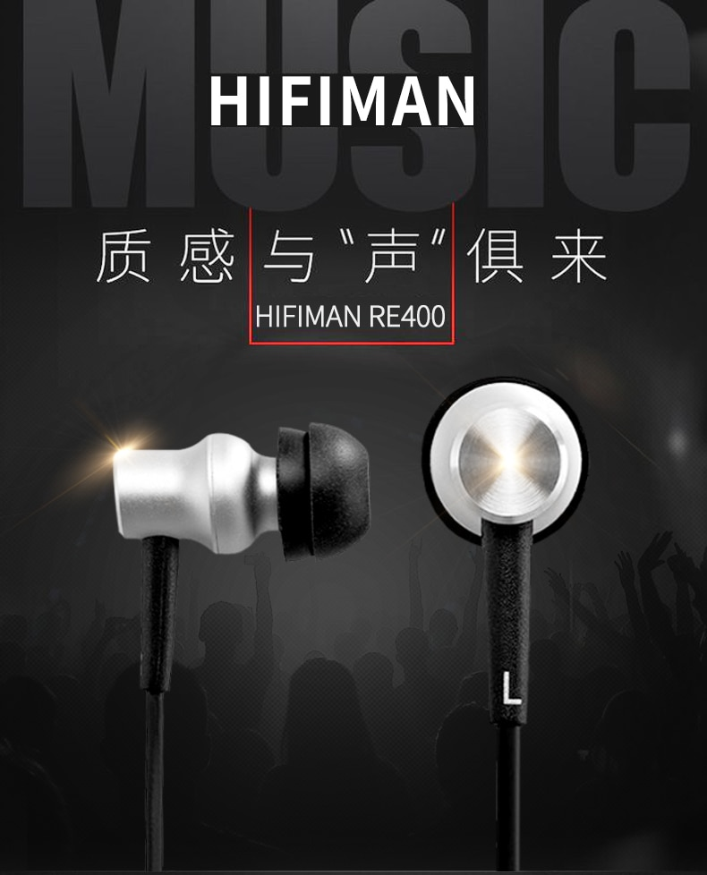 100% Original HiFiMAN RE-400 re400 High Hifi Accessories Fever  Performance New In-ear Earphone Free Shipping enlarge