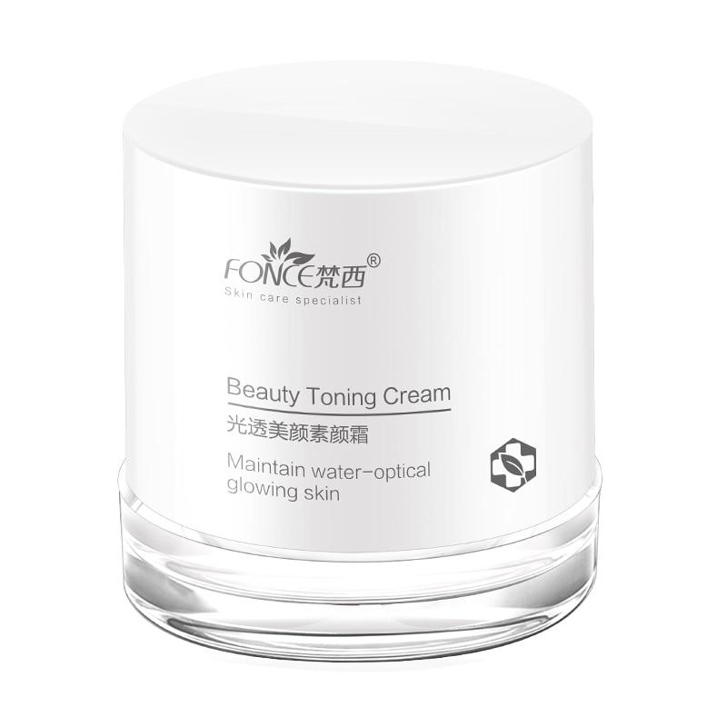 Korean cosmetics Face Neck Whitening cream moisturizing concealer Plant brightening nude make up lazy BB CC moisturizer 50g