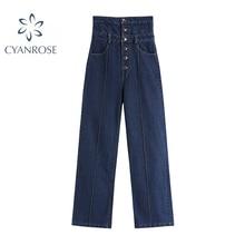 2021 New Jeans For Women Korean Vintage High Waist Loose Comfortable Fashion Casual Straight Leg Bag
