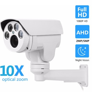 AHD Camera 5MP Video Surveillance Security Camera HD 2.0MP 4X 10X Zoom Analog Cam Waterproof Outdoor Street Video CCTV Cameras