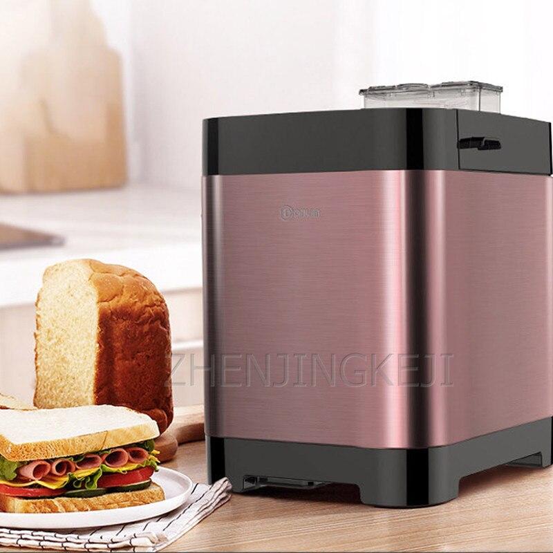 220V Small Home Bread Machine Multifunction Fully Automatic Knead Dough Fermentation Intelligent Pork Floss Breakfast Machine