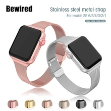 Correa de reloj delgada para Apple Watch SE 6/5/4, pulsera de Metal de 40MM y 44MM, correa de bucle para iWatch Series 3/2/1, 38MM y 40MM