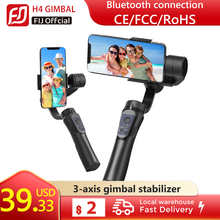 Gimbal H4 3 Axis USB Charging Video Record Support Universal Adjustable Direction Handheld Gimbal Smartphone Stabilizer Vlog
