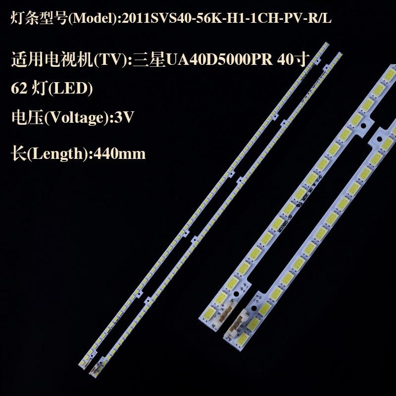 Para a barra clara bn64-01639a 2011svs40-56k-h1-1ch-pv de samsung ua40d5000pr barra de luz