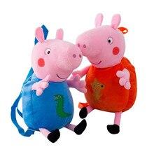 Original Peppa cochon George bébé dessin animé sac à dos poupée en peluche jouets en peluche enfants cadeaux danniversaire
