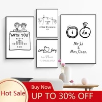 Toile dart mural minimaliste moderne  decoration de maison  affiches et imprimes nordiques de mariage pour decor de salle