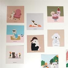 Korean Cute Cartoon Dog Postcard Cartoon Painting Decoration Card Diy Collocation Bedroom Background Wall Sticker Photo Props