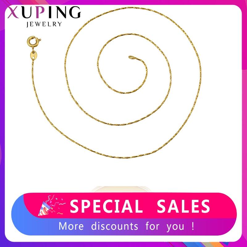 Ожерелье Xuping S70, 6-41506